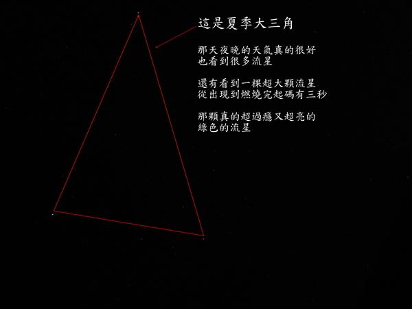 澎湖_03.jpg