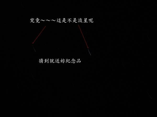 澎湖_04.JPG