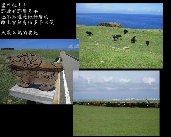 澎湖_06.jpg