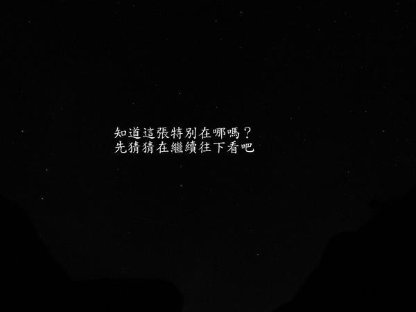 澎湖_07.jpg