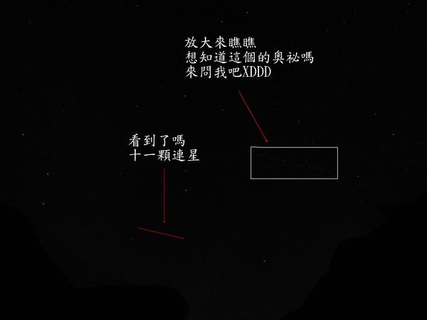 澎湖_08.jpg