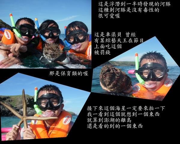 澎湖_14.jpg