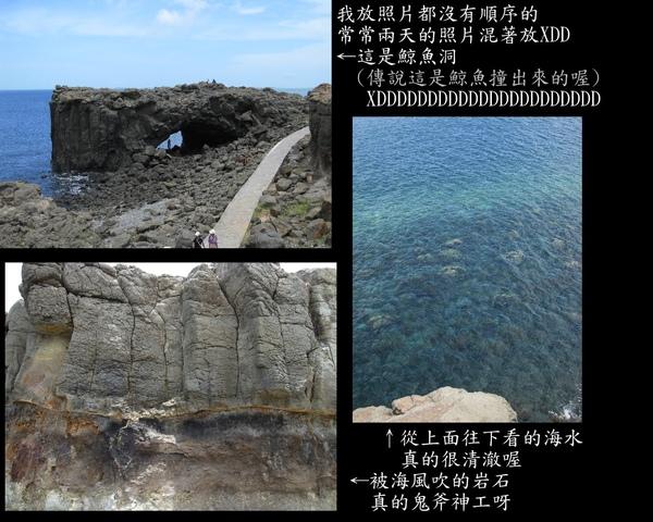 澎湖102.jpg