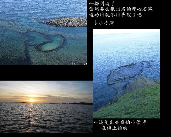 澎湖104.jpg