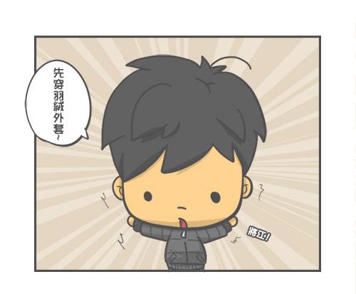 20121128_Cold01_02