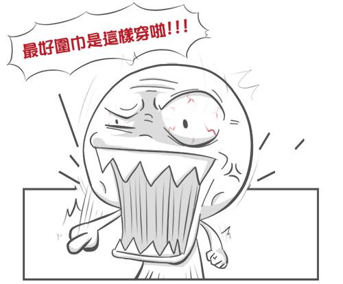 20121128_Cold01_07