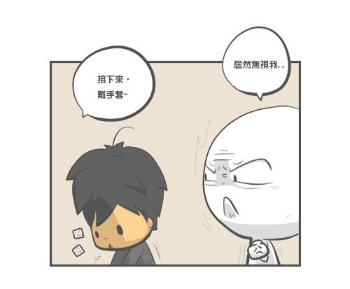 20121128_Cold01_08