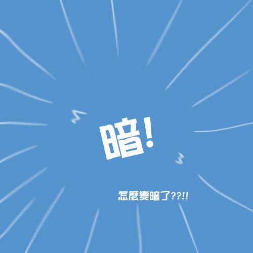 20120414_Teach02.jpg
