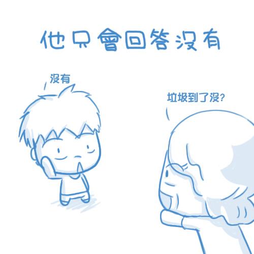 20120401_FishMan03.jpg