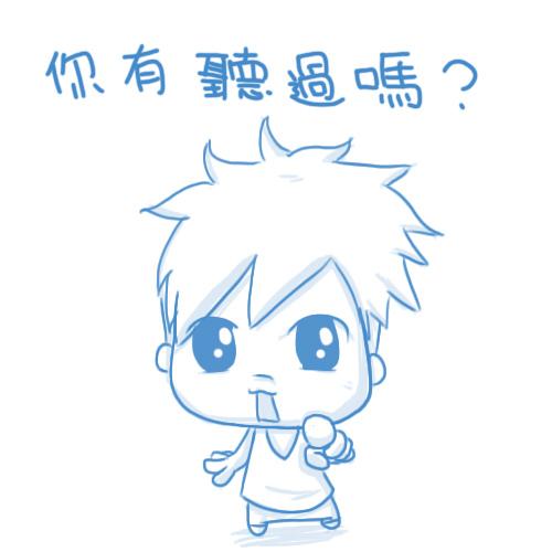 20120401_FishMan05.jpg