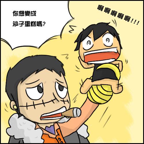 20120327_Crocodile03.jpg