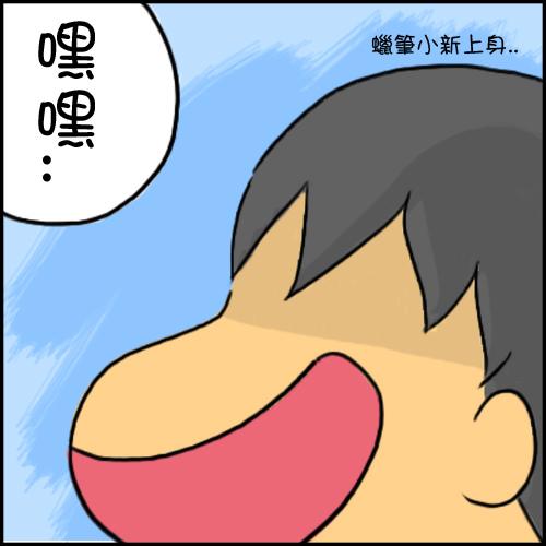 20120325_Apple03.jpg