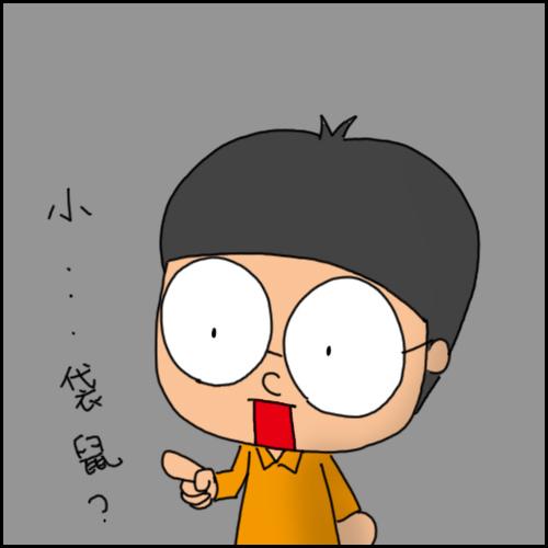 20120322_Moria01d.jpg