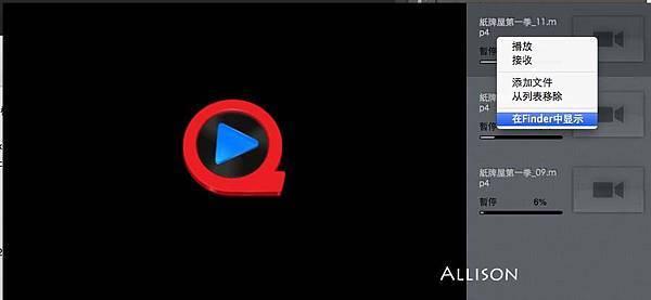 螢幕快照 2013-03-06 下午1.22.54