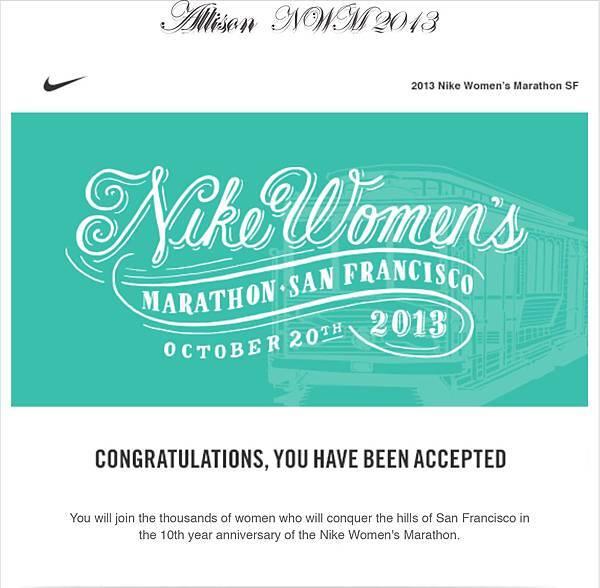 2013 Nike Womens Marathon Random Draw Results-1.jpg