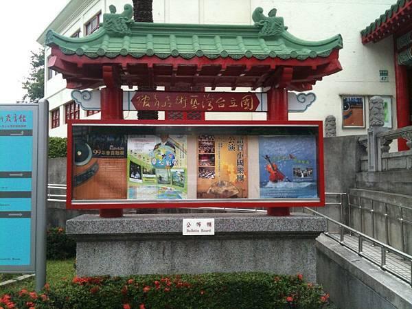 南海劇場外面02.jpg