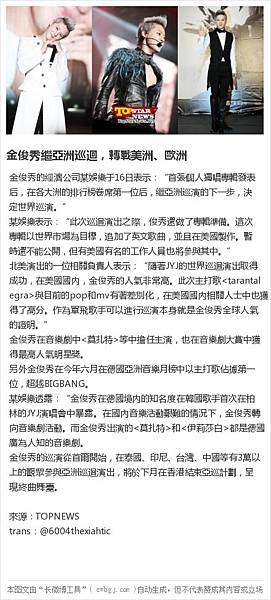 120716_news1