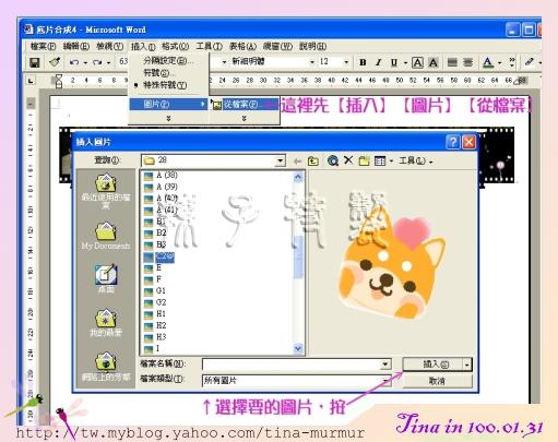 百年生日禮05.jpg