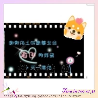 百年生日禮07.jpg