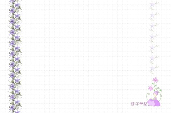 手帳方眼頁01.jpg