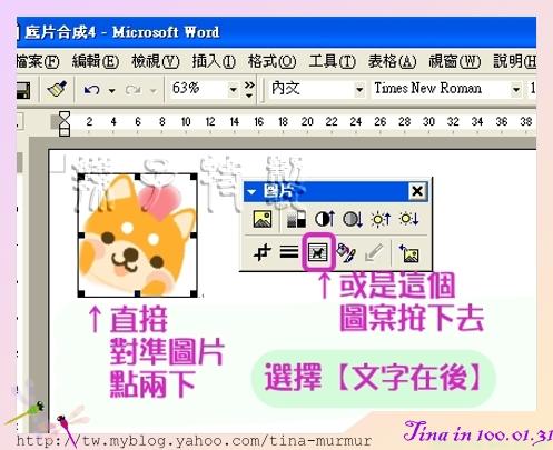 百年生日禮06.jpg