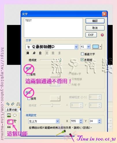 百年生日禮08.jpg