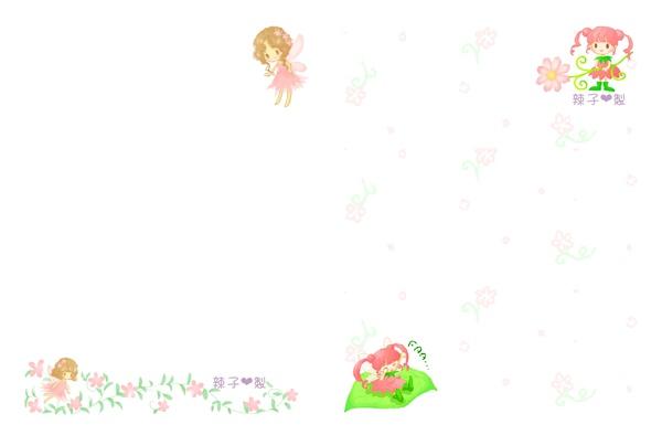 手帳空白頁01.jpg