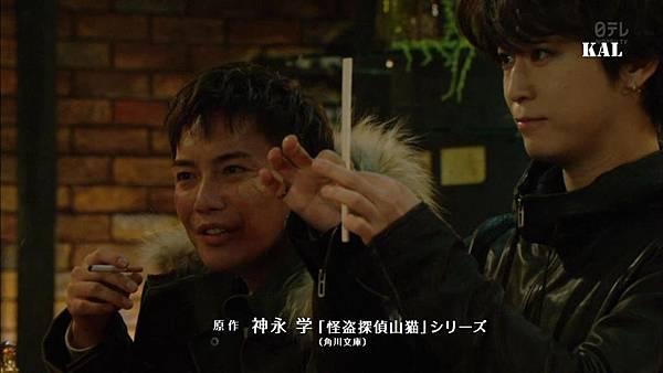 [ドラマ] 20160123 怪盗山猫 ep2 (46m4s)(1280X720)(KAL)[(077509)23-31-58].JPG