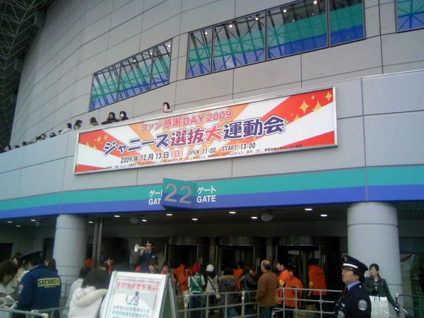 DCF_0062.JPG