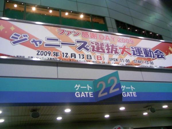 DCF_0078.JPG