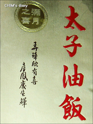 20070303_2.jpg