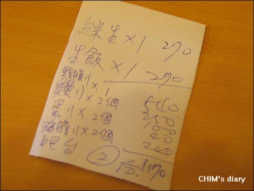 20070310_012.jpg