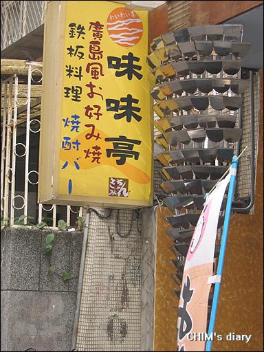 20070211_002.jpg