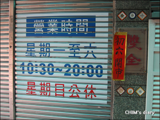 20070222_091.jpg