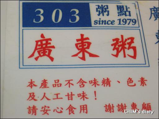 20070318_001.jpg