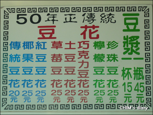 20070224_014.jpg