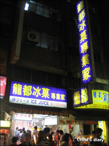 20070331_017.jpg