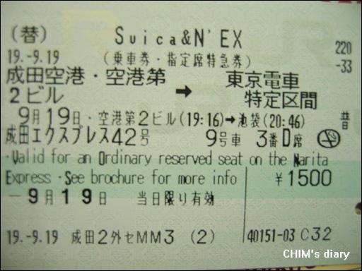 20070919_011.jpg