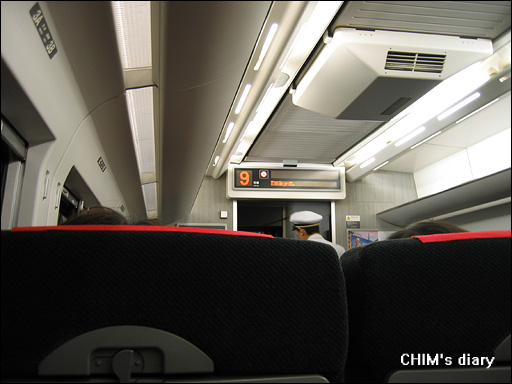20070919_012.jpg