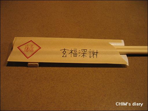 20070920_070.jpg