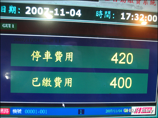 20071104_008.jpg