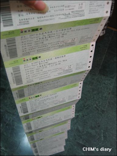 20071122_002.jpg