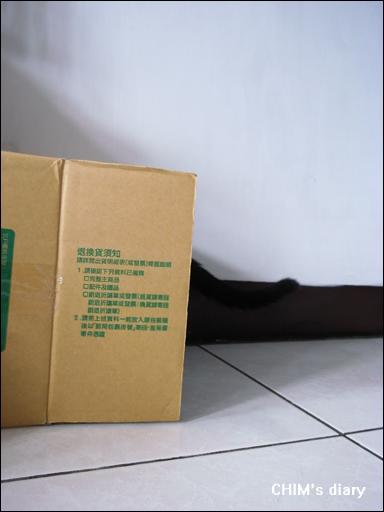 R0022094.JPG