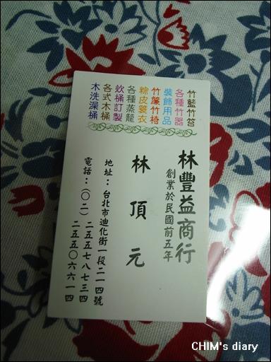 R0024157.JPG
