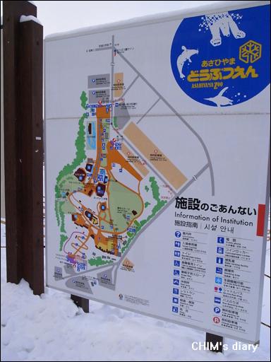 20081120_013.jpg