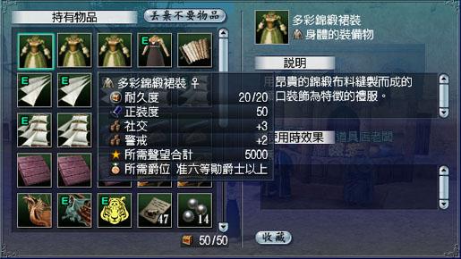 20060709_001.jpg
