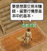 20060726_001.jpg