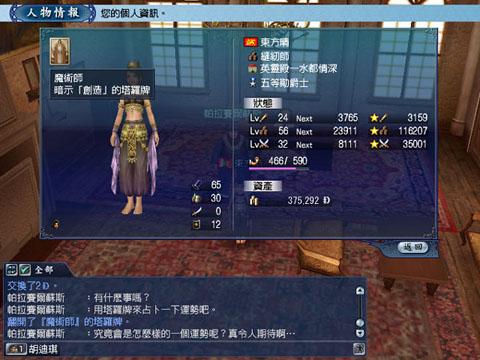 20060801_001.jpg