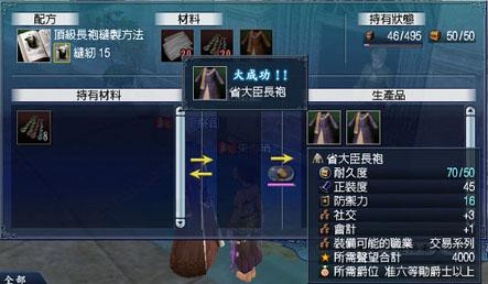 20060801_004.jpg