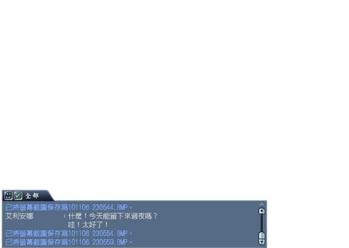 20061013_011.jpg